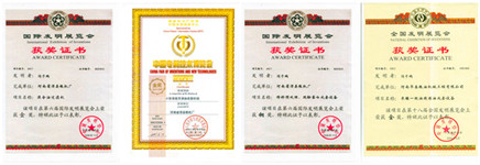huatai certificate