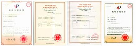 huatai certificate 2