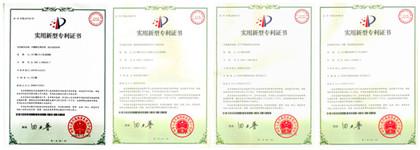 huatai certificate 3