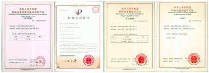huatai certificate 4