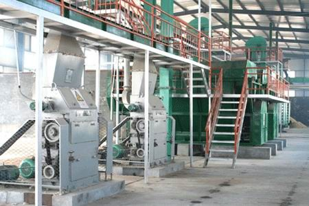 Dephenolization De Protéine De Graine De Coton Technologie