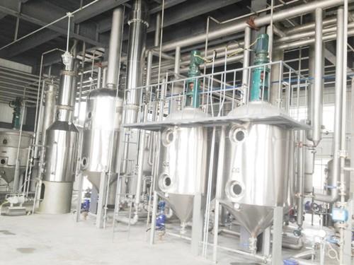 Destilación Molecular Del Refinación De Aceite De Salvado De Arroz